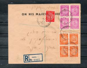 Israel Scott #1f and #3b Blocks on Cover, 3p Perf 10 With Double Perforations!!