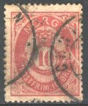 NORWAY 1877 Scott 25 used scv $4.50 less 70%=$1.35