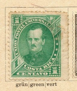 Costa Rica 1883 Early Issue Fine Mint Hinged 1c. NW-09213