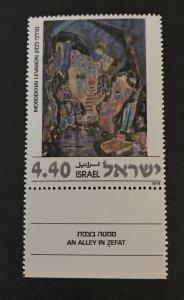 Israel 1978 #684 Tab, MNH
