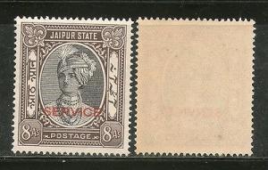 India JAIPUR State 8As King Man Singh SERVICE Stamp SG O29 / Sc O28 Cat£5 MNH