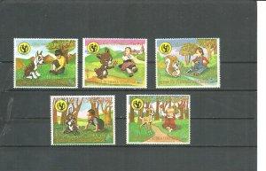 Equatorial Guinea MNH Set UNICEF Year Of The Child Cartoons 1979
