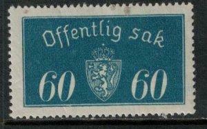 Norway SC O19 MNH 1933-1934 SCV$ 88.00