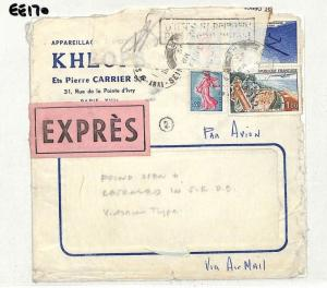 EE170 1965 France INTERRUPTED EXPRESS MAIL *Found Open & Resealed* {samwells}PTS