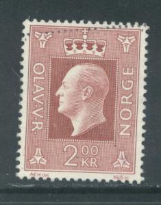 Norway 539 Used (7)