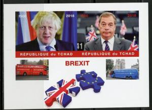 CHAD 2018 BREXIT IMPERFORATE   SHEET OF FOUR   MINT NH