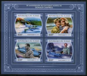 CHAD 2017 50th ANNIVERSARY  OF DONALD CAMPBELL'S  FATAL ACCIDENT SHEET  MINT NH