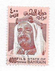 Bahrain #236 Used - Stamp CAT VALUE $4.50