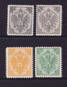 Bosnia & Hertzog x 4 decent earlies mint (3 MNH)