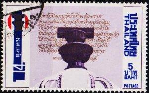 Thailand. 1975 5b S.G.822 Fine Used