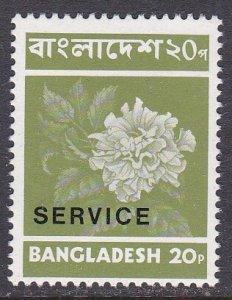 Bangladesh Sc #O5 MNH