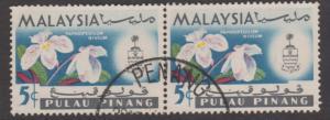 Penang Sc#69 Used Pair