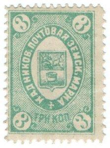 (I.B-CK) Russia Zemstvo Postal : Kadnikof 3kp