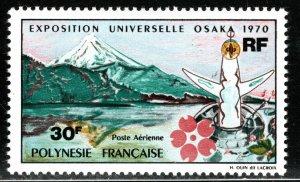 French Polynesia C55 Mt.Fuji-Expo70,Osaka Japan MNH 1970