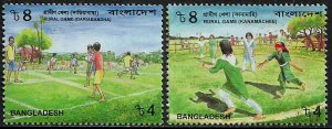 Bangladesh #663-4 MNH Set - Children's Games