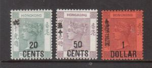 Hong Kong #61 - #63 Mint