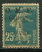 Cilicia # 122, Mint Hinge
