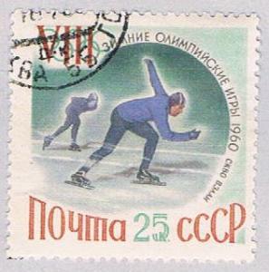 Russia 2301 Used Speed skating 1960 (BP27719)