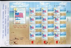 ISRAEL 2010 JERUSALEM'S TRIBUTE TO WTC VICTIMS  SHEET II  ON FIRST DAY COVER