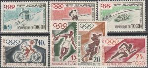Togo #369-75 MNH VF CV $3.45 (SU2039L)