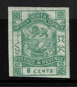 North Borneo SG# 43a, Mint Never Hinged, tone dot -  Lot 030117