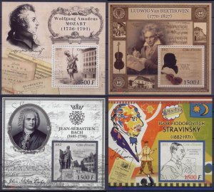 PE885-88 2012 IVORY COAST MUSIC GREAT COMPOSERS BACH MOZART BEETHOVEN MNH