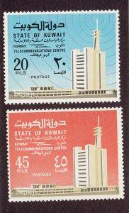 Kuwait Scott #543-544 MH