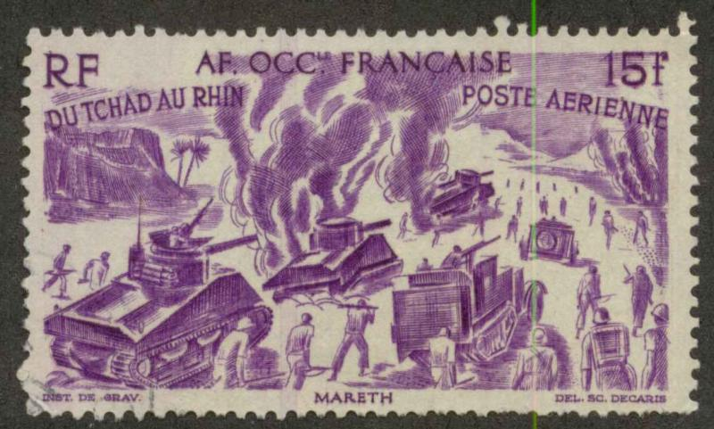 French West Africa C7 Used VF