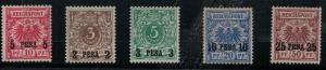 German East Africa 1-5 1893 Mint SCV$ 223.00 Set