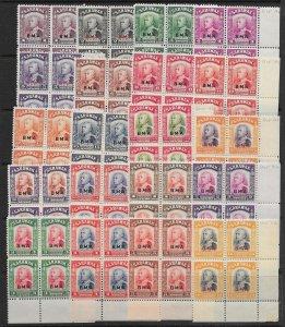 SARAWAK SG126/45 1945 BMA OVERPRINT SET MNH CNR BLKS OF 4