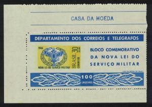 Brazil New Military Service Law MS SG#MS1147 MI#Block 16 SC#1023a
