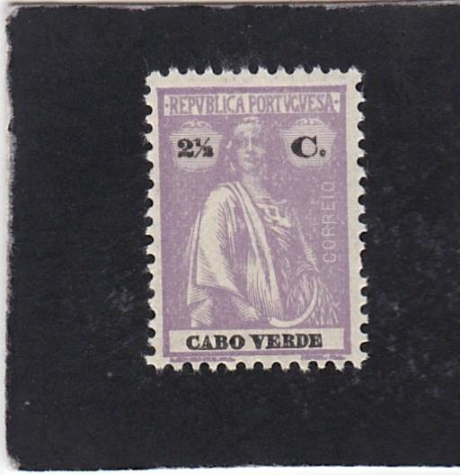 Cape Verde #151 unused