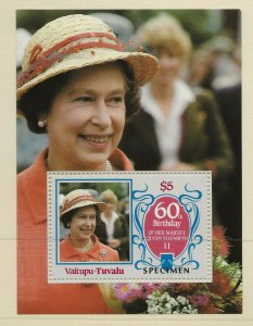 VAITUPU-TUVALU 1986 60TH BIRTHDAY QUEEN ELIZABETH,SPECIMEN OVERPRINT SET & S/S