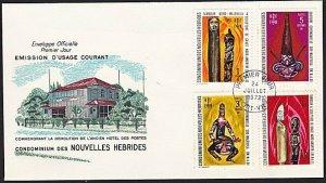 NEW HEBRIDES FRENCH 1972 Definitives carvings commem FDC...................68385