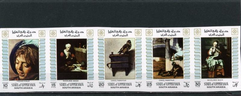 ADEN UPPER YAFA 1967 PAINTINGS STRIP OF 5 STAMPS IMPERF. MNH