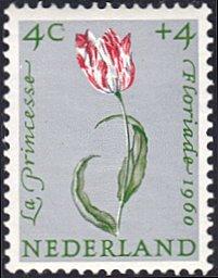 Netherlands # B343 mnh ~ 4¢ + 4¢ Flower - Tulip