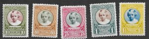 Luxembourg Scott #B30-B34 Princess Marie Adelaide (1928) MH