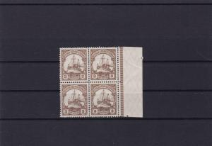German Colonies South West Africa  Yacht Type mint never hinged stamps  R20959