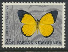 Papua New Guinea SG 89  SC# 217  Mint Hinged - Butterflies see details