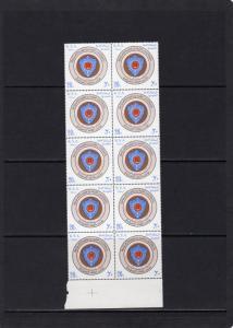 Saudi Arabia 1977 Sc#725 ISLAMIC JURISPRUDENCE CONFERENCE Block of 10 Stamps MNH