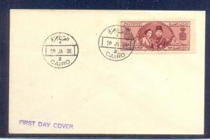 EGYPT -1938 Royal Wedding of King Farouk and Queen Farida FDC 3