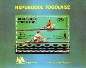 Togo 1980 Tallinn Olympics Rowing Gold SS Perf.Mi.B155A