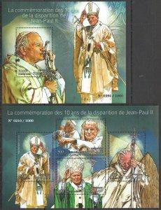 TG066 2015 TOGO FAMOUS PEOPLE POPES JOHN-PAUL II RELIGION KB+BL MNH