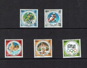 Isle of Man: 1994  Centenary of the International Olympic Committee,  MNH set