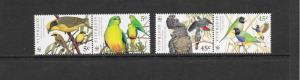 World Wildlife Fund - Birds-Australia #1675-1678  MNH