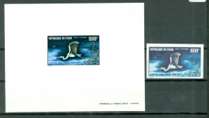 CHAD WHITE EGRET #C84..IMPERF+ DELUXE PROOF...MNH