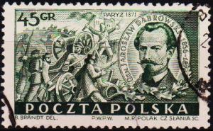 Poland. 1951 45g S.G.698 Fine Used