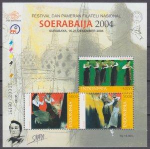 2004 Indonesia 2383-2385/B205 Exhibition stamps SOERABAIJA2004 8,00 €