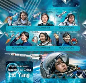 Mozambique MNH S/S Chinese Astronaut Liu Yang 2012 6 Stamps