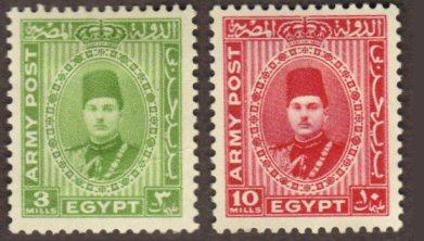 Egypt #MR14-15 MH complete - Army Post
